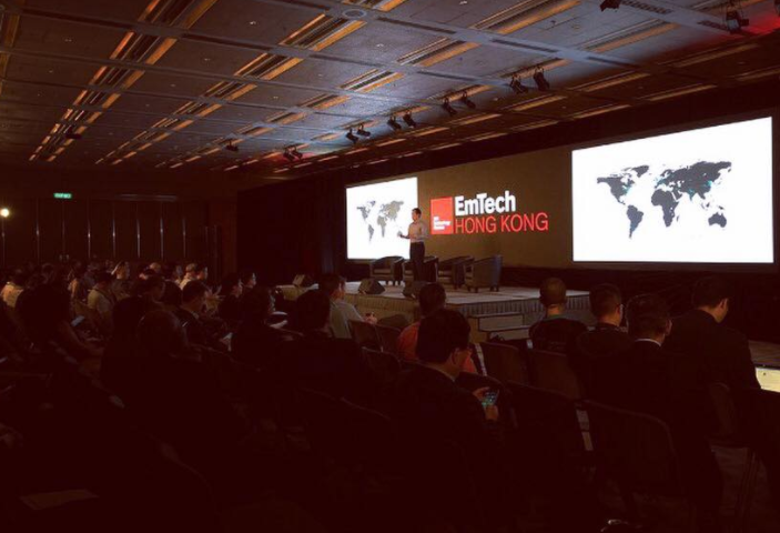 Discover the next generation of technological breakthroughs at EmTech Hong Kong